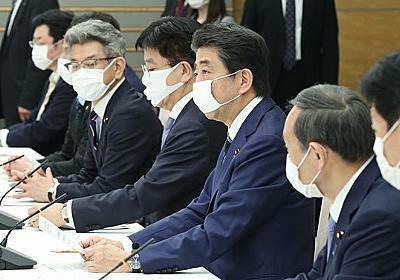 新型コロナ対策でいま求められる「戦略」と「戦術」 - 米山隆一|論座 - 朝日新聞社の言論サイト