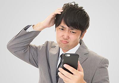 ソフトバンク大規模通信障害の深層、問われる当事者意識 | 日経 xTECH(クロステック)