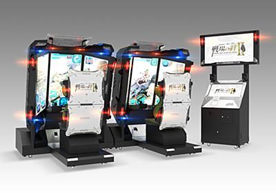「機動戦士ガンダム 戦場の絆II」,第1弾PVとキービジュアル,新筐体が公開。機体カテゴリーごとの特殊アクションやMSデッキシステムの紹介も