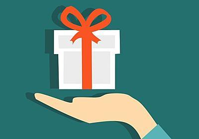 自動で楽しむ程にお金が増え余暇が増える箱|OURBOATセミナー | hito no koto