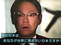 オリンピックをめぐる騒動がなんだか三谷幸喜の映画みたいだという話「このハチャメチャなオリンピックのトラブルが全部映画だったらいいのに」 - Togetter