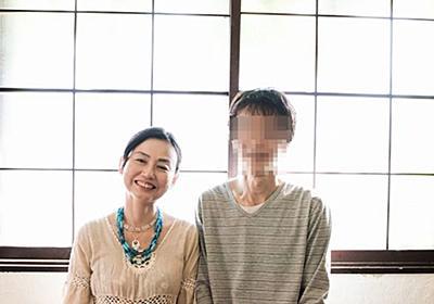 """「それでも夫婦を諦めない」苦悩の24年を経てたどり着いた、不倫でも離婚でもない""""第3の選択肢"""" - Kekoon(ケコーン) - 結婚・結婚式・恋愛に関するサムシング情報をお届け!"""