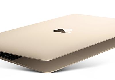 armベースMacは2020か2021に登場か Appleチップは完全自動運転車にも? - ITmedia NEWS