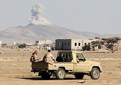 イエメン内戦、民間人死者1万人に 停戦へ国連特使が大統領と協議 写真2枚 国際ニュース:AFPBB News