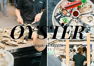 【広島観光】宮島の「焼がきのはやし」が、牡蠣をたらふく食べるのにおすすめ
