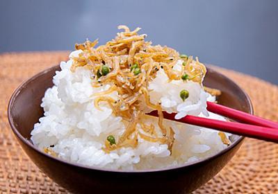 ご飯を何杯もおかわりさせられてしまう中毒性ふりかけ「ちりめん山椒」を自作する - メシ通 | ホットペッパーグルメ