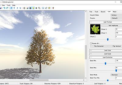 やたらリアルな樹木を簡単に生成できるフリーの3Dソフト「Tree It」が一部で話題 - やじうまの杜 - 窓の杜