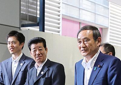 菅首相と「蜜月」、維新が迎える岐路 万博やIR誘致の後ろ盾失う | 毎日新聞