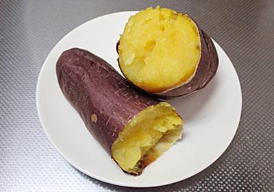 自宅で簡単!焼き芋の作り方 オーブンレンジで甘くておいしくできる   休日充実化計画