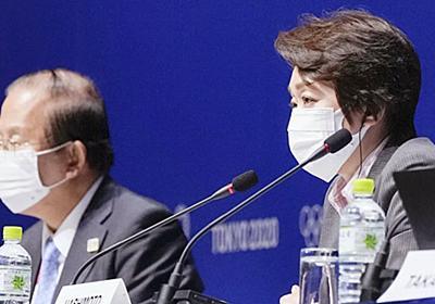 過去の言動で失脚 「キャンセルカルチャー」日本にも: 日本経済新聞