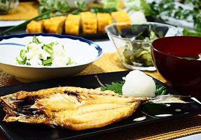 ♪漁港食堂でランチ&アジの干物で晩ご飯♪ - うちごはんはマーシャもいっしょ♪