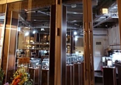 雅-miyabi-表参道|渋谷区|アクセサリー|【いい店・良い店タウン情報】