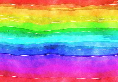 火星で「虹」が撮影される | Buzzap!
