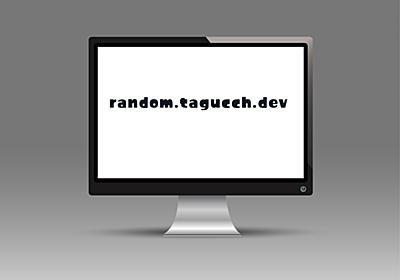 雑記をアウトプットするサイトをNext.jsで作った
