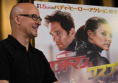 ハリウッドで進む非白人女性の起用、「悪役」にも 『アントマン&ワスプ』:朝日新聞GLOBE+