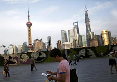 [FT]中国、ツイッター利用者の取り締まり強化 (写真=ロイター) :日本経済新聞