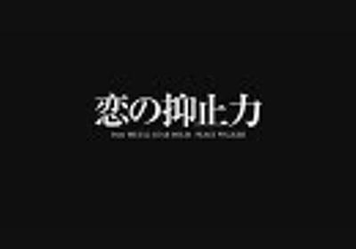 MGS PEACE WALKER キャラクター「恋の抑止力」PV