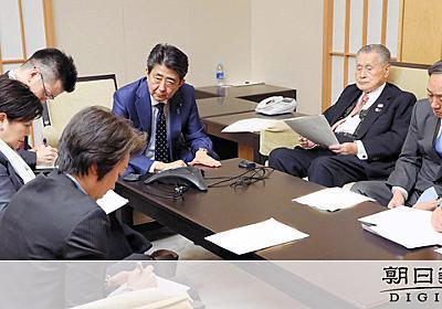 森会長が語る舞台裏 「なぜ1年」問われ首相は断言した - 東京オリンピック [新型肺炎・コロナウイルス]:朝日新聞デジタル
