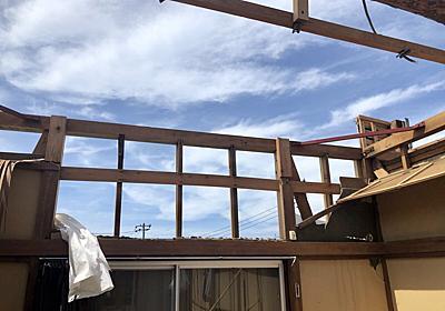台風15号で部屋の天井が吹き飛んだ深夜2時。一部始終の記録 - ノンストレス渡辺の研究日誌