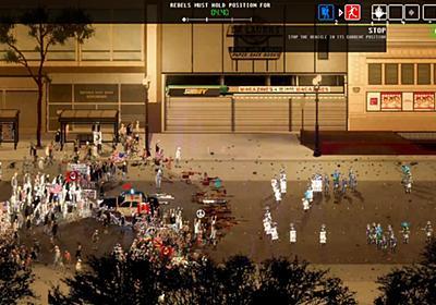警官隊とデモ隊との衝突を描く暴動シミュレーター『RIOT – Civil Unrest』Nintendo Switchで発売へ。勝利者などいない戦場で仮初めの勝利を目指す
