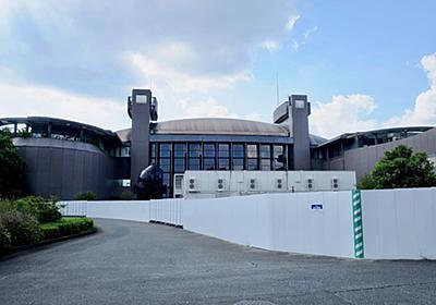 被災した川崎市市民ミュージアムの取り壊しが正式に決定。取り壊し時期は未定 美術手帖