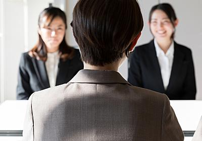 経団連が就活ルールの設定を諦めた本当の理由 企業と大学の疑心暗鬼を解消したい | PRESIDENT Online(プレジデントオンライン)
