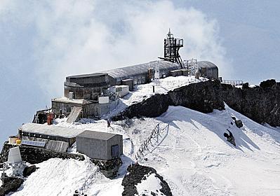 気象庁:富士山頂日誌不明 測候所で68年、台風も戦争も - 毎日新聞