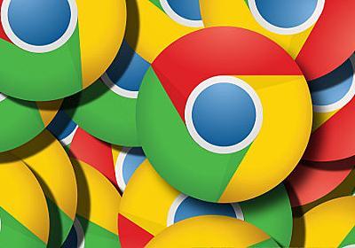 GoogleがサードパーティーCookie廃止に向けて開発者向けツールのテストを開始 - GIGAZINE