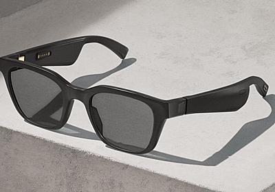 米Bose、音のARサングラス「Bose Frames」。スマホ見ずに拡張現実 - AV Watch