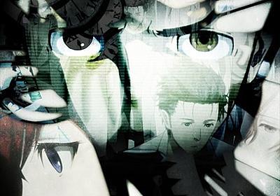 「STEINS;GATE ELITE」、発売延期を発表 - GAME Watch