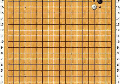 長考に寄せて~プロ棋士の苦悩と葛藤  - ひろふみのブログ☆