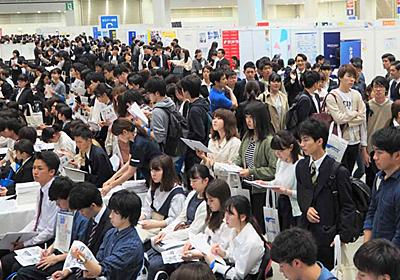 止まらぬ早期化、迫る「大学4年間ずっと就活」時代:日経ビジネス電子版