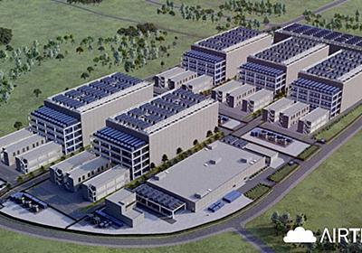 千葉ニュータウンエリアでデータセンター建設ラッシュ 決め手は地盤と電力 - 毎日新聞