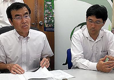 賞状破り、指導かパワハラか 高校ハンドボール監督、選手の前で:朝日新聞デジタル