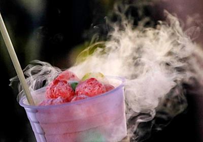 CNN.co.jp : 「口から煙」の流行でFDAが警告、液体窒素添加の食品で重傷も
