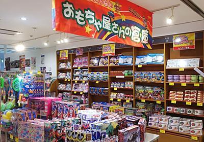 """紀伊國屋書店福岡本店 on Twitter: """"【イベント】現在イベントスペースにて、「#おもちゃ屋さんの倉庫」を開催中です✨様々なおもちゃが所狭しと、お得な価格で販売中です😆ぜひご来店の際にはお立ち寄りください✨ #キノ福岡 #おもちゃ https://t.co/BclODGlYYc"""""""