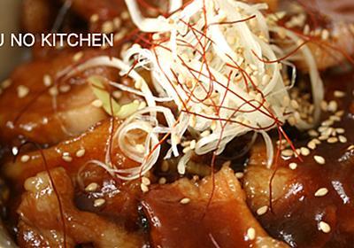 【激ウマ!豚バラ丼】 by kiki rin 【クックパッド】 簡単おいしいみんなのレシピが295万品