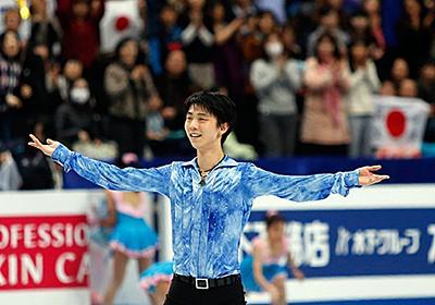 フィギュアファンの声援も国際化!?日本人観客マナーの海外関係者評価。 - フィギュアスケート - Number Web - ナンバー