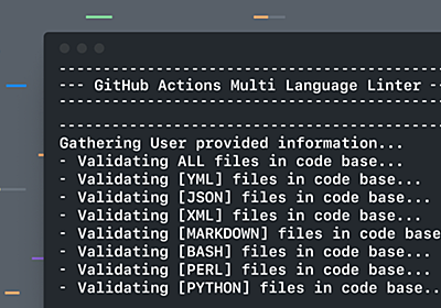 Introducing GitHub Super Linter: one linter to rule them all - The GitHub Blog