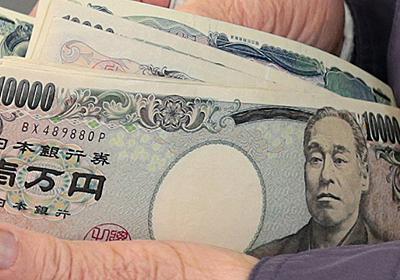 年金「運用黒字」のワナ 〜そもそもGPIFは本当に必要なのか(ドクターZ) @moneygendai