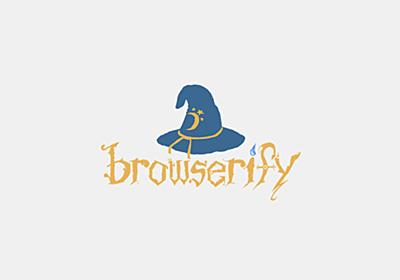 Gulp + browserify + watchify + gulp-sass で自動高速コンパイル環境 – モンキーレンチ