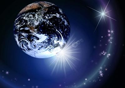 天命 - 星たちの座談会 ☆ ★ ☆ ☆ ★ ☆ 地球号の未来