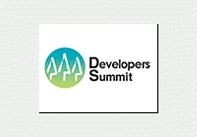 【夏サミ2014】A2セッションレポート 次期バージョン.NET vNextはよりオープン、よりプラガブルに、クラウドに最適化される (1/2):CodeZine(コードジン)