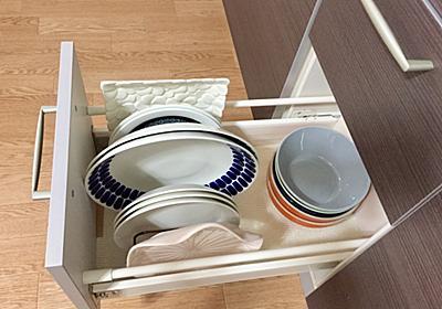 【食器棚のないキッチン】100円ショップの3アイテムでより快適に器の収納を見直しました。 - 絵本のある暮らし