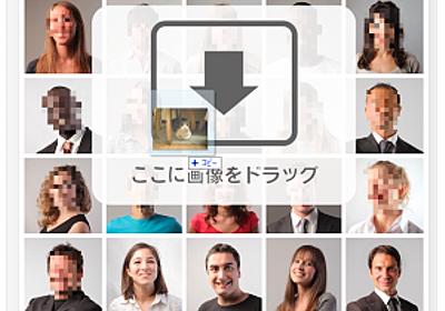 【Webサービス】画像にモザイクを入れる「Facepixelizer」が便利すぎる件【レビュー】 | いかけんの家