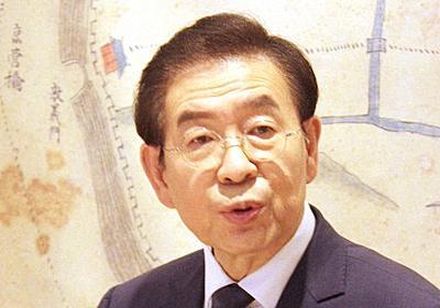 日韓関係でソウル市長「市民は理性的」 自治体・民間交流の回復唱える - 毎日新聞