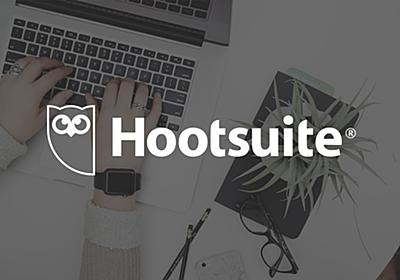 HootSuite - Social Media Dashboard for Teams using Twitter, Facebook, Linkedin