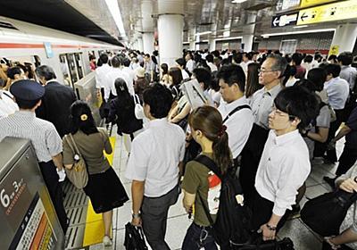 CNN.co.jp : 世界一混雑がひどい列車は? 中央線7位、舎人ライナー9位