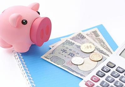 お金は3つに分けて管理する - aoiの節約×投資の日々