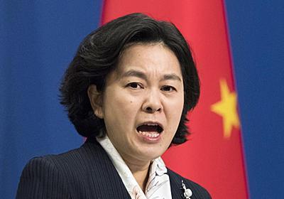 中国猛反発「バカな法案」「米は先住民殺戮」 ウイグル人権法案 - 産経ニュース
